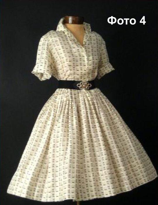 Как сшить платье своими руками полусолнце 529