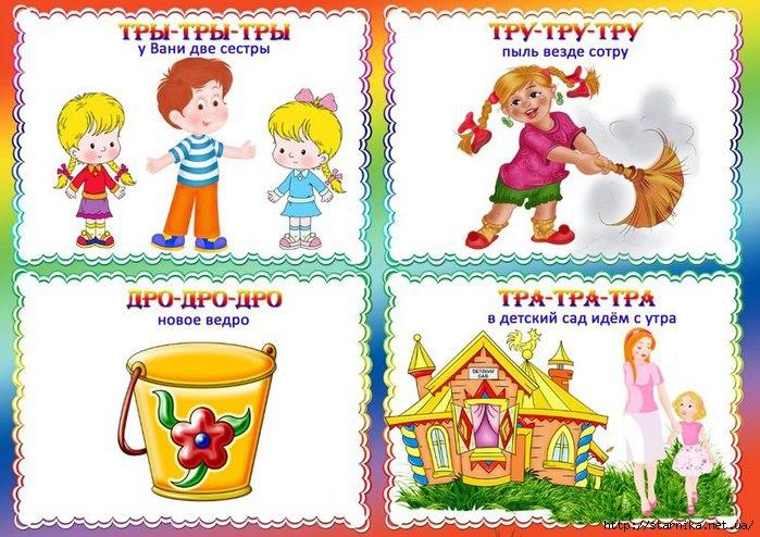 98090331 large Cjbjp5oAA6o Детские Дефектологи Для Детей С ЗПР