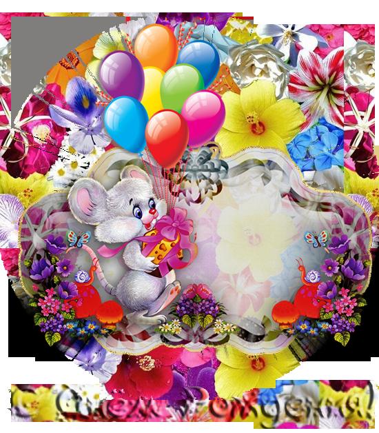 Открытки с днем рождения клипарты, открытка красивые открытки