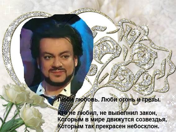 шуточные поздравления киркорова были случаи, когда
