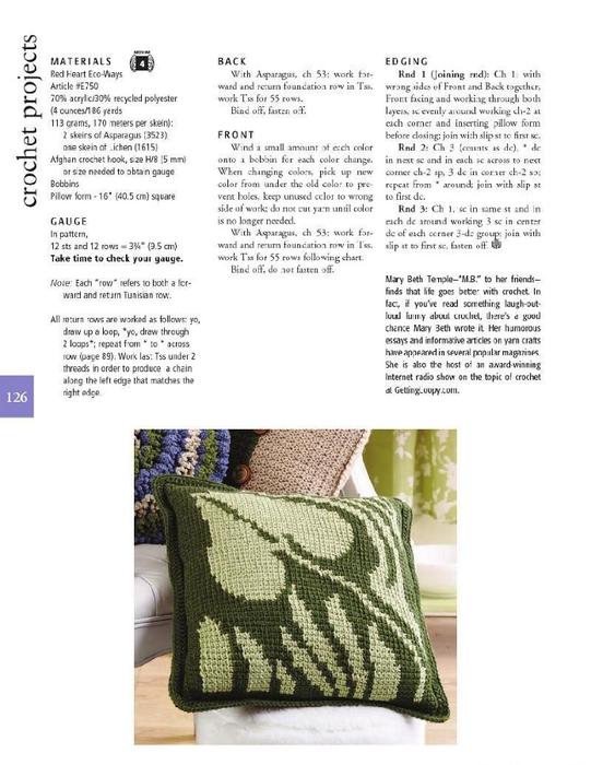 Плед тунисским вязанием схемы и фото