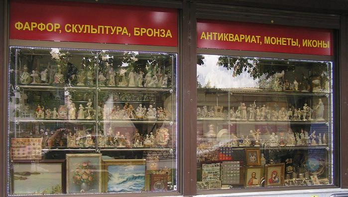 1299544_Novie_postypleniya_v_salon_aprel_001 (700x397, 62Kb)