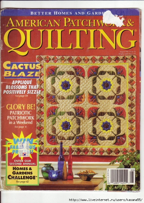 American patchwork and quilting no 21 (495x700, 391Kb)