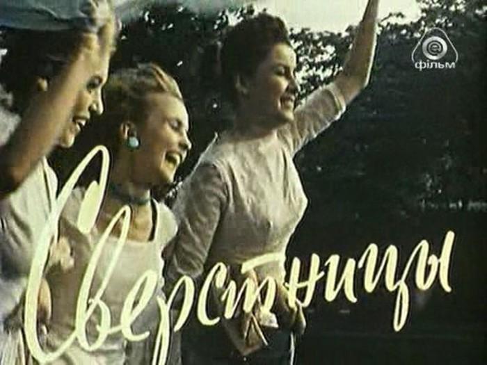 Постельная Сцена С Екатериной Кмит – Отряд «Д» (1993)