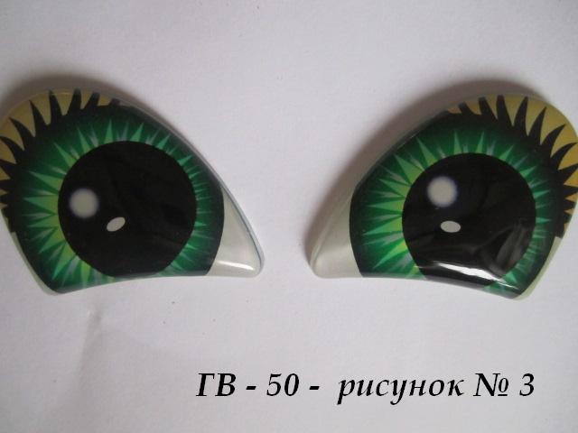 Глазки игрушкам своими руками 183