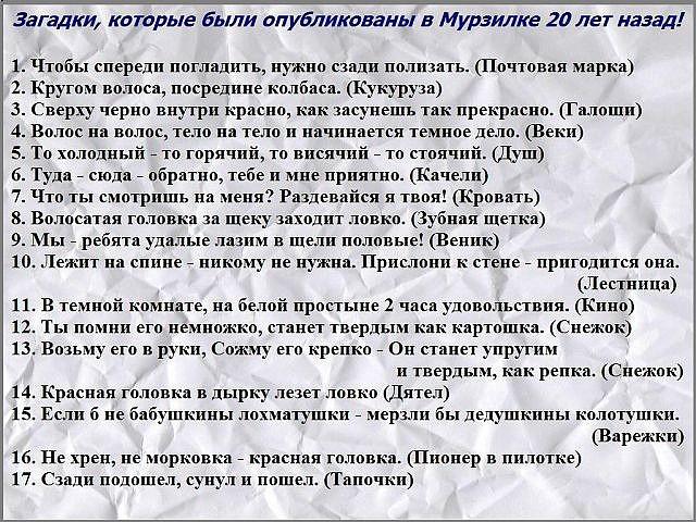 http://img1.liveinternet.ru/images/attach/c/8/101/35/101035745_large_image.jpg