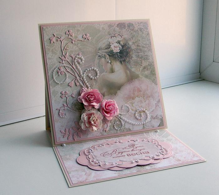 Привет, женские открытки на день рождения своими руками
