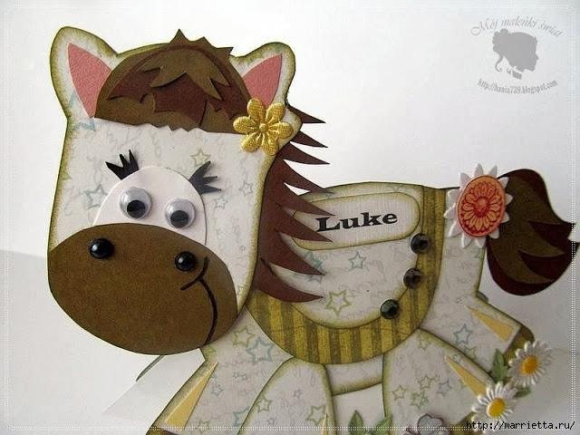 Красивыми, барни открытка с лошадками