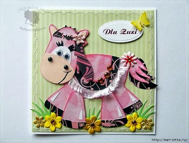 Коты коробке, лошадь своими руками открытка