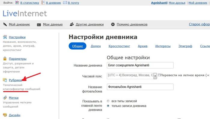 4391866_dobavlenie_rybriki6 (700x398, 59Kb)