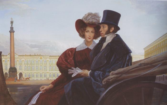 как познакомились гончарова и пушкин