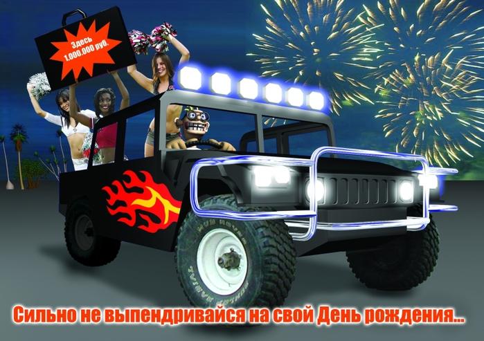 http://img1.liveinternet.ru/images/attach/c/8/101/932/101932511_129283201983.jpg