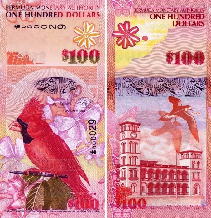 Самые красивые деньги мира фото