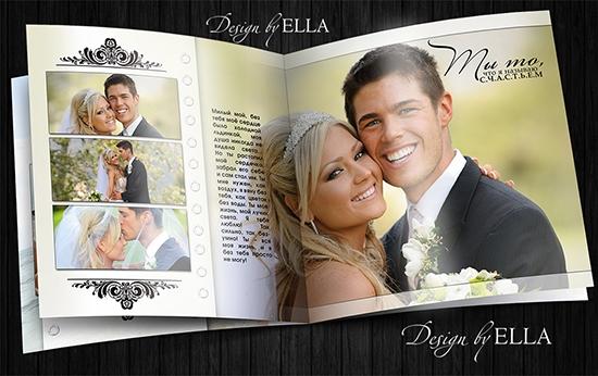 Альбом на свадьбу стихи