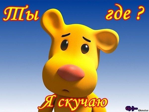 http://img1.liveinternet.ru/images/attach/c/8/102/186/102186063_59.jpg