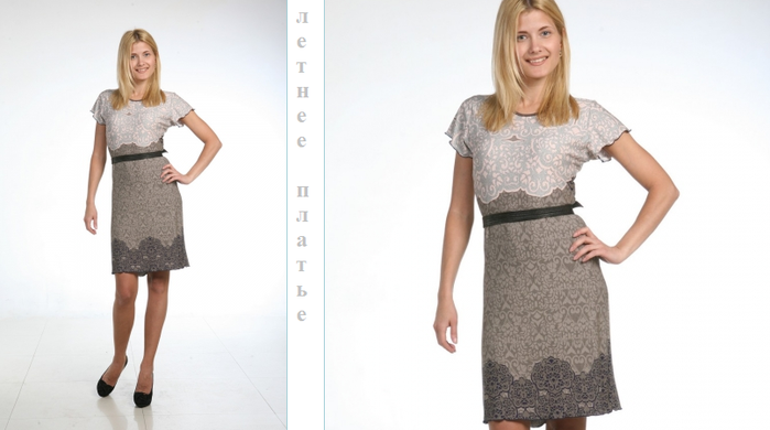 db0656e85fb Летние платья и сарафаны - 27 простых выкроек. Обсуждение на LiveInternet -  Российский Сервис Онлайн-Дневников