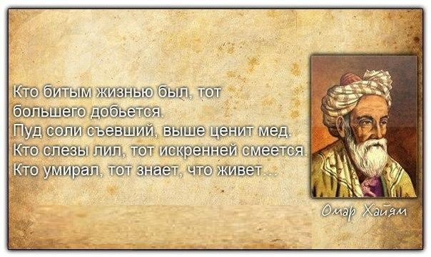 http://img1.liveinternet.ru/images/attach/c/8/102/337/102337237_Z8BVEAl7Tho.jpg