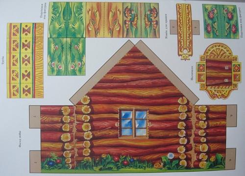 Теремок из цветной бумаги и картона
