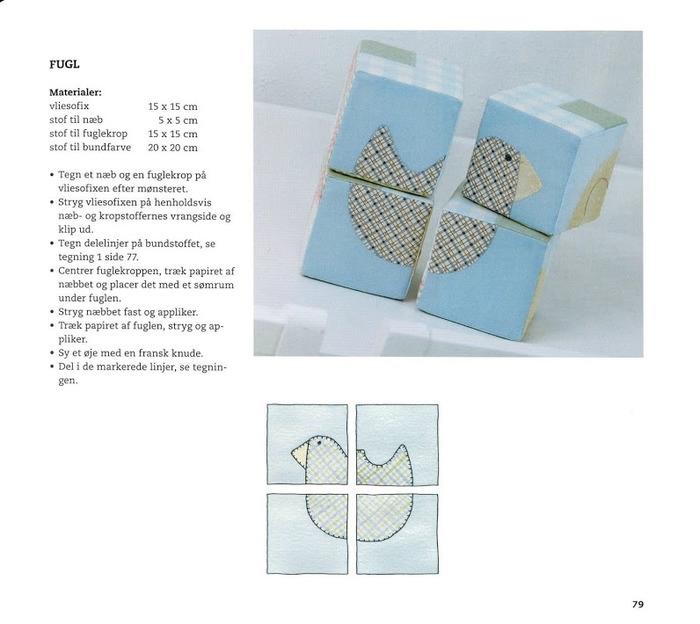 Развивающая кубик своими руками мастер класс 182