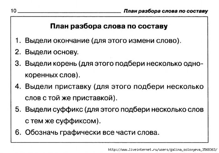 помощь в получении кредита с плохой кредитной историей без предоплаты в новосибирске