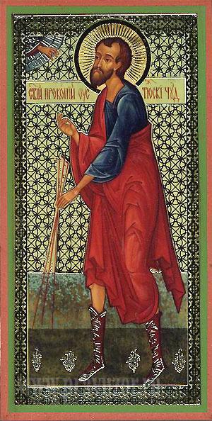 лайк святой прокопий устюжский картинки удобства работы