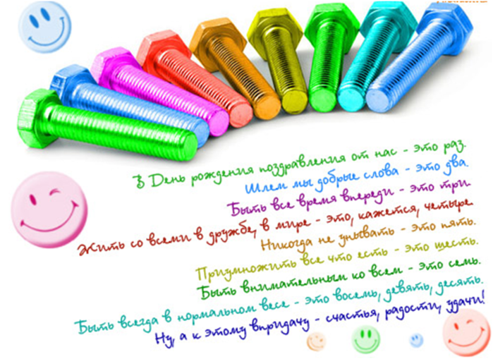 http://img1.liveinternet.ru/images/attach/c/8/102/481/102481859_large_s4.png