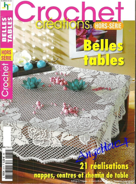 Crochet_Creations_Belles _tables p.56 (68) (515x700, 447Kb)