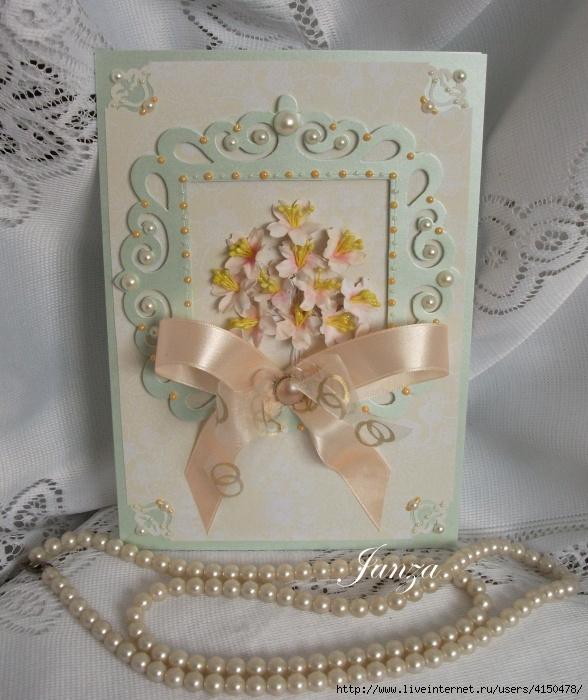 Коляски, свадебная открытка внутри