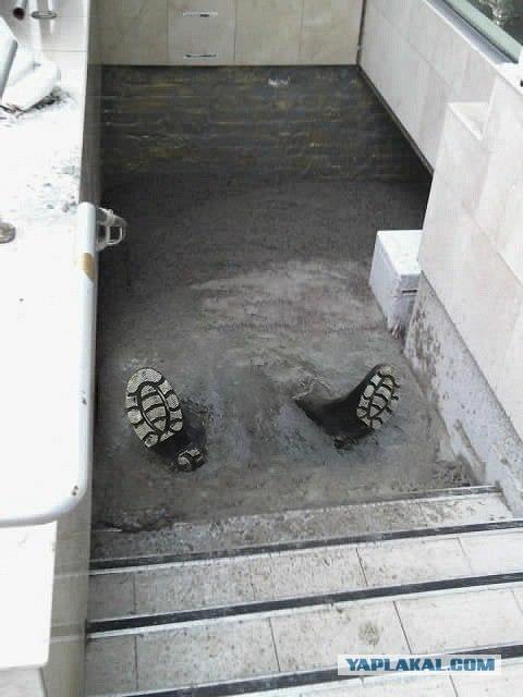 Купить бетон в качканаре добавки в бетон для цвета купить