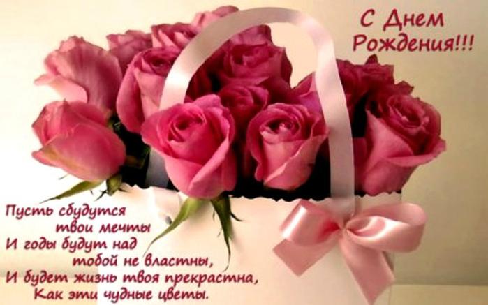 http://img1.liveinternet.ru/images/attach/c/8/102/635/102635751_large_1355104758_b4611_803406.jpg