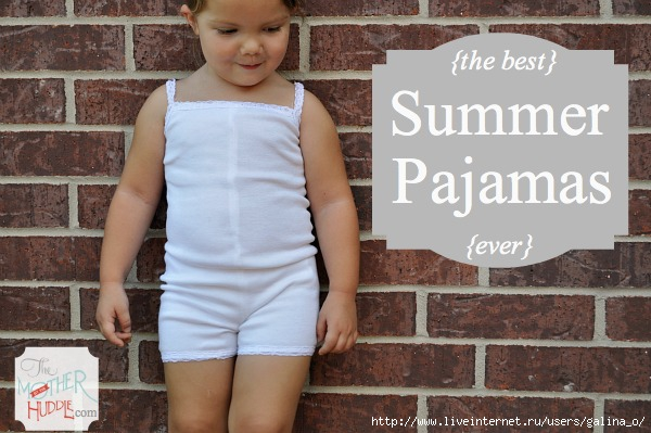 4870325_summerpajamas (600x399, 156Kb)