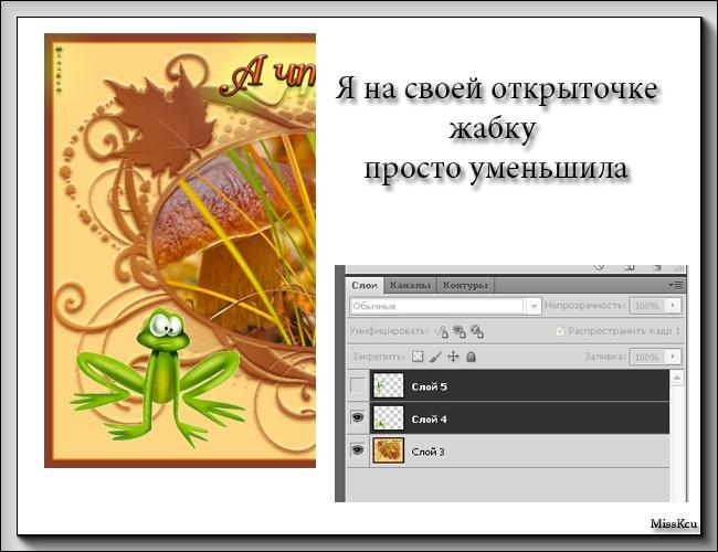 Картинках для, как анимацию перенести на картинку