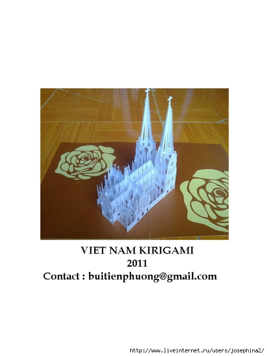 The Art of Kirigami WZ10 (525x700, 131Kb)