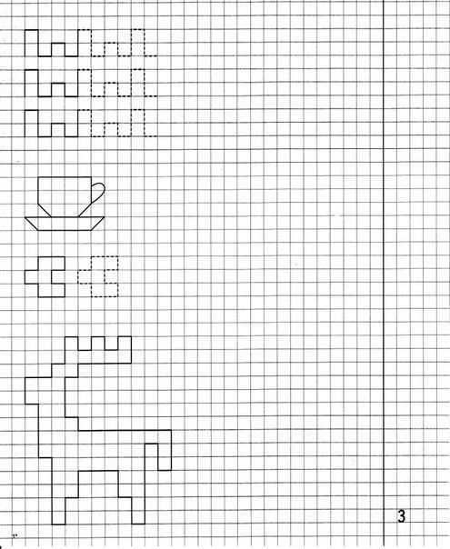 Графический диктант для дошколят повтори рисунок