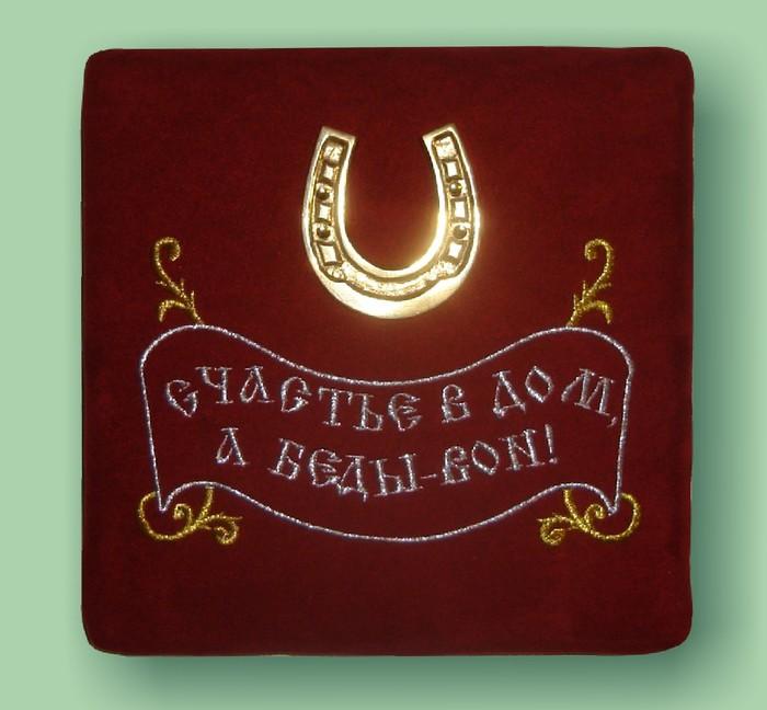 http://img1.liveinternet.ru/images/attach/c/8/104/736/104736255_22.jpg