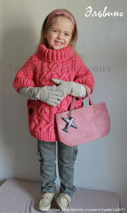 схемы вязания спицами кофты ребенку