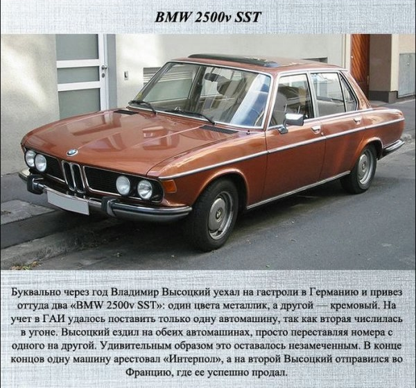 1378199366_visotsky_cars_04 (600x559, 203Kb)