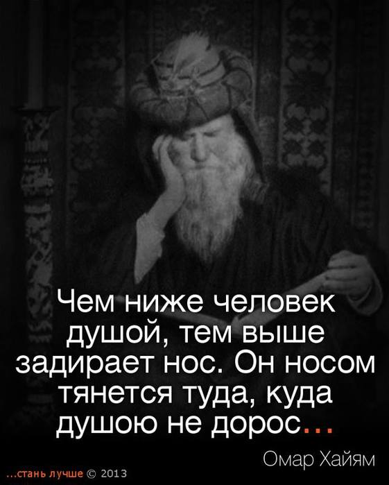 мудрые философы цитаты с фото фотоколлекцию необычных прикольных