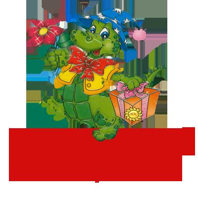 104951647_Drakonchik_ot_Lisa_91665073_Dr