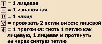 1252001372_pal_1_sh_3 (349x150, 18Kb)
