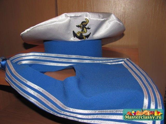 Костюм моряка своими руками фото фото 686