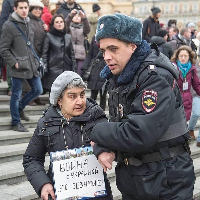 А это - Россия...