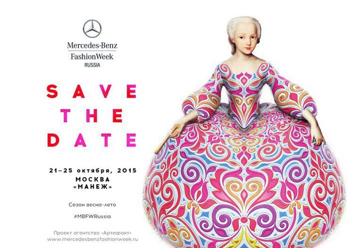 7741cee17ae mercedes-benz fashion week russia