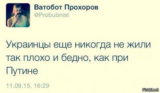 при Путине
