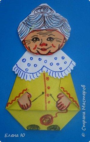 Сделать открытку на день пожилого человека 1 класс, открытку