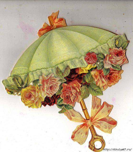 Открытки зонтик с цветами