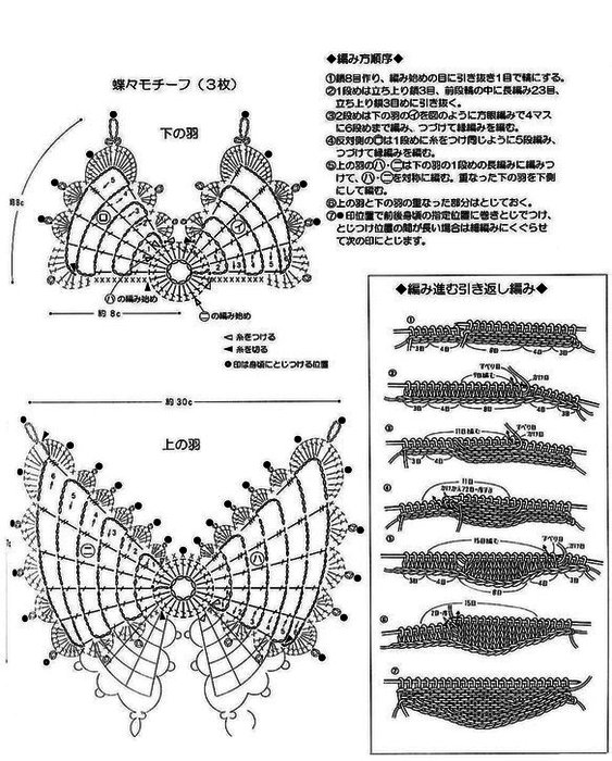 4045361_chaleco_crochet_mariposa4 (563x700, 175Kb)