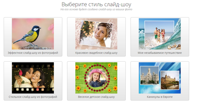 4027137_FireShot_Capture_31__Viberite_stil_slaidshoy__http___slideshowonline_ru_order_stepTemplate_ (700x362, 229Kb)