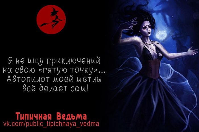 https://img1.liveinternet.ru/images/attach/c/8/125/695/125695747_0MOFVtl0MjQ.jpg