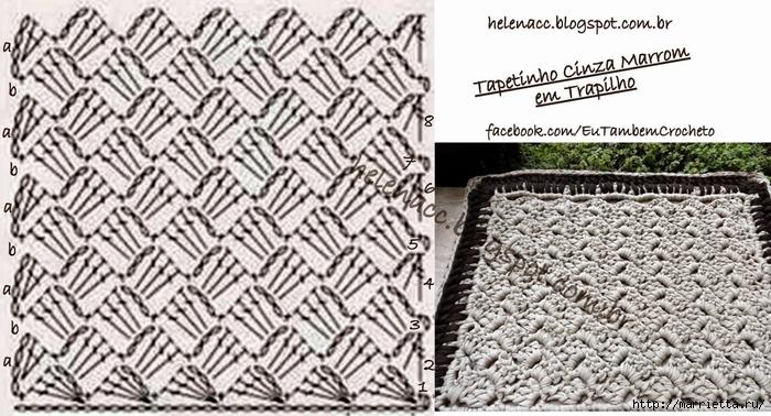 Прямоугольный коврик крючком из пряжи спагетти (2) (700x378, 276Kb)